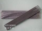 广西J607RH焊条合金钢焊条