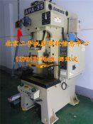 北京数控机床回收 北京旧机床回收 北京回收数控机床
