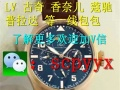 天梭男表天梭俊雅系列石英表商务休闲时尚男士手表