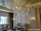 全新的定制模式,杰利奥全屋整装开启中国人的定制装修时代