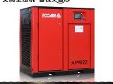 佛山市三水區廠家工業永磁變頻螺桿空壓機高效節能空壓壓縮機