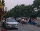 万达广场周边,四名中路296号旺角美食广场店铺转让