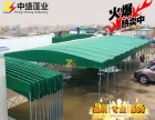 专业定做大型帐蓬推拉篷仓库堆货雨篷活动伸缩篷停车棚