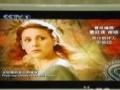 漳州创维电视维修电话 清晰好视觉
