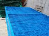 护栏网框架护栏网体育场护栏网车间隔离网