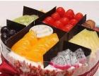 龙井市烘焙蛋糕预定网上生日蛋糕节日烘焙送货上门龙井
