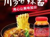 唐山川多牌香辣牛肉面调味料生产批发定制