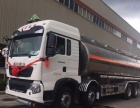 转让 油罐车东风国五5吨8吨10吨20吨油罐车