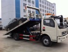 梅州拖车电话新车托运 困境救援 流动补胎 道路救援