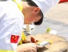 新东方烹饪学校招生,三大专业,品质教学!