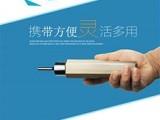 北京便携式氨气浓度检测仪生产厂家