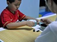 少儿围棋课-广州南沙金洲建设银行旁