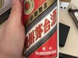 茅臺酒瓶回收啦茅臺3斤茅臺高價收生肖茅臺酒瓶回收