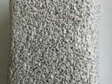 消泡母粒(消泡剂)