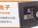 武汉加油站专用汽油报警器 汽油可燃气体报警器供应