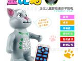 H122243 四通智能遥控跳舞金比猫 卡通猫 益智早教玩具 学