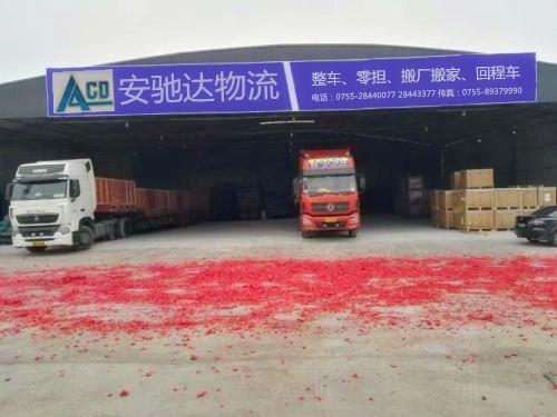东莞物流公司 回头车 零担整车专线 长短途配送 大件运输