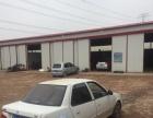 旧州镇283省道边 厂房 550平米