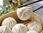 武汉面食特色包子加盟王小二排骨大包欢迎来实地考察店