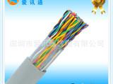 室内三类五类大对数电缆25对 纯铜0.5芯 大对数电缆