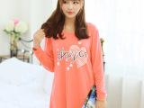 秋季睡衣 初秋新款  韩版时尚女长袖睡衣套装 舒适修身 女士睡衣