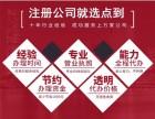 杭州办理食品流通许可证 食品经营许可证流程