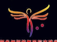 新北区舞蹈培训华翎舞蹈魅影传说爵士舞班钢管舞