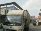 物流配货搬家提货送货零担整车长途短途货物运输