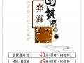 (暑假特惠)数十家专业培训机构联手,琴棋书画乐高样样都有!!