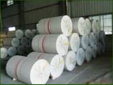 优良的文化印刷用纸生产厂家推荐,热敏原纸行情