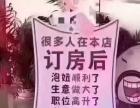安宁 仁寿山红艺村八百平厂房