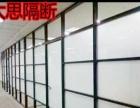 金华成品隔断、卫生间隔断、高隔、办公、玻璃隔断
