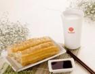 台湾永和豆浆加盟 台湾永和豆浆加盟费多少钱