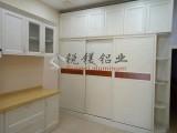锐镁铝业全铝合金橱柜 移门衣柜 欧式家居定制 浴室柜专用型材