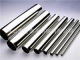 316L不锈钢焊管316L不锈钢制品管316L圆管足10个镍19