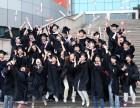 2018南宁成人高考报名 桂林理工大学函授市场营销专业