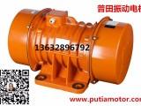 欣佳宏VBE-30222-B振动电机价格