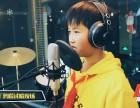 泉州少儿流行唱法培训 邱智谋音乐馆