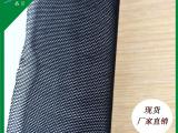 网布,40d锦铵网,针织网眼,弹力网料,服装面料,服装里料,