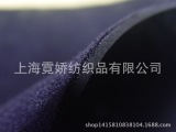 台湾进口OK布,复合SBR潜水料,起毛布、厂价销售,量大从优。