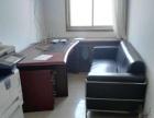 阿尔丁广场 国贸大厦 写字楼 3间办公室出租