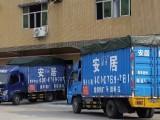东莞寮步搬家公司 安居搬家搬运 拆装打包家具长短途搬家运输