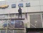 咸宁福万家保洁公司,服务千家万户