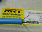 河南特价16芯阻燃通信矿用光缆 MGTSV 煤安认证