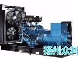 728KW发电机报价 东风研究所柴油发电机组 厂家直销