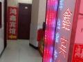 出租50元/天广安城北宾馆招待所,月租,周租,
