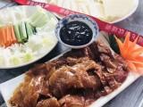 學北京烤鴨去哪里
