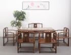 新中式现代简约风格胡桃木茶桌套装