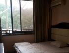 酒店式公寓房出租