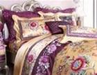 家纺用品加盟加盟 家纺床品 投资金额1480元